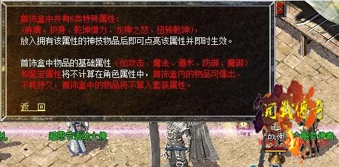 首饰盒介绍