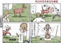 传奇漫画分享:系列一