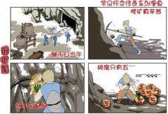 传奇漫画分享:系列二