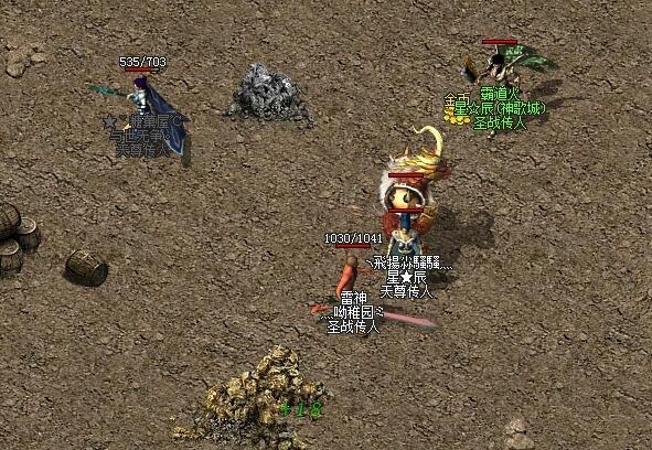 矿区B二层
